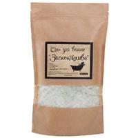 Соль для ванны Успокаивающая 750 г