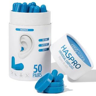 Пенные беруши для сна 50 пар HASPRO TUBE50 SNR 38 дБ Синие