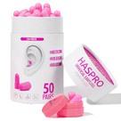 Пенные беруши для сна 50 пар HASPRO TUBE50 SNR 38 дБ Розовые