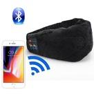 Беспроводные Bluetooth наушники-маска для сна Uneed